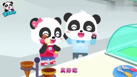 宝宝巴士:冰淇淋很好吃,奇奇喜欢吃,坚果曲奇棉花糖口味