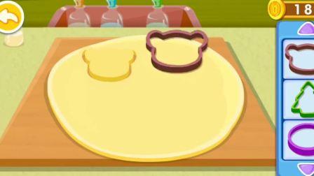 快来和齐齐一起做不同形状的饼干吧!宝宝巴士游戏