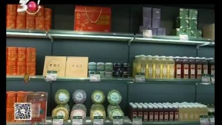 视频|市消费扶贫产品(百县百品)直营店虹口开业