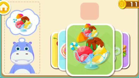 芒果口味的三色冰淇淋球你吃过吗?宝宝巴士游戏
