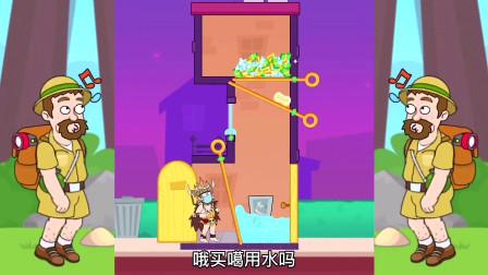《救救那个女孩》屋里有好多宝石啊!小老弟要怎么拿到呢?