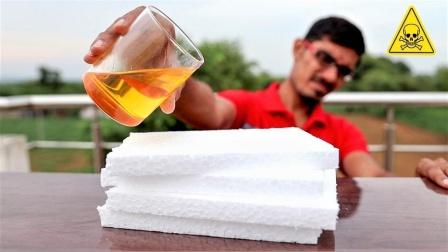 作死实验:把热醇倒在泡沫板上,结果意外变万能胶水!