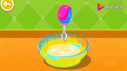 宝宝巴士亲子:冰淇淋,跟妈妈一起做芒果牛奶味蛋筒冰淇淋吧!