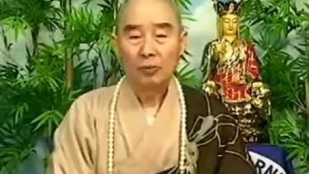 净空法师主讲:💐 💐 💐   《地藏菩萨本愿经玄义》第三十一集  感恩分享 随喜功德