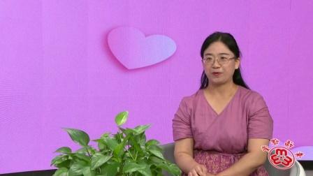 幸福课堂第三十五期——合阳县第三初级中学教师王瑛