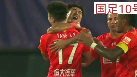 2020年中超联赛?第一轮,广州恒大淘宝2:0上海绿地申花的比赛集锦