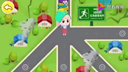 宝宝巴士:看着箭头指向,跟着走,就能找到应急避难场所