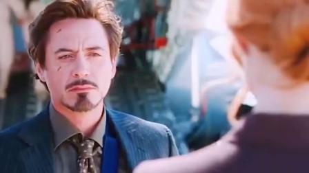 钢铁侠的那一句爱你三千遍,真的是百听不厌,最棒的父亲
