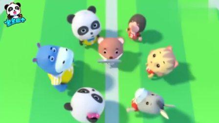 《宝宝巴士启蒙音乐剧》足球运动员 胖胖的短腿熊猫居然进球了