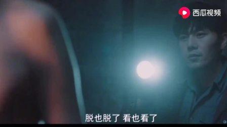 影视:盗墓笔记中最诡异的机关,一起来看吴磊摆pose。
