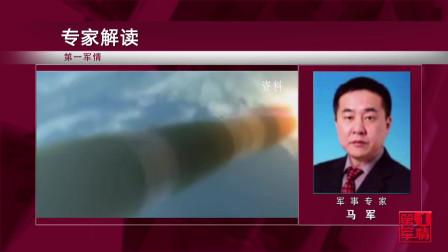 美国要用反航母导弹封锁中国战舰,专家:这一领域美国不占优势