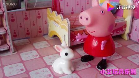 小猪佩奇做侦探粉红小猪妹来浴室找恐龙先生