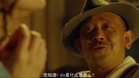 """一步之遥:舒淇要办西式婚礼,说""""Ido"""",姜文说""""do""""不是好词"""