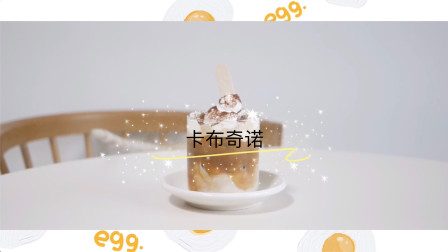 制作卡布奇诺-奶油咖啡