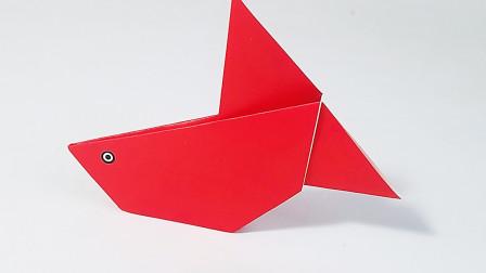 手工折纸金鱼3教程