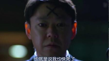 头顶出现X就说明即将死亡,看到了也没有办法阻止