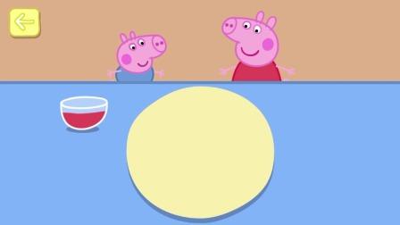 帮助乔治和佩奇一起做披萨,他们会成功吗?小猪佩奇游戏
