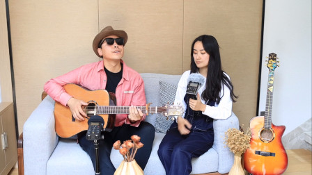 【郝浩涵梦工厂】吉他弹唱 呼吸决定(纳西族歌手:阿珂)