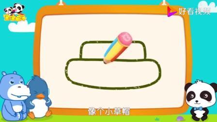 《宝宝巴士神奇简笔画》坦克,帅气威武的重兵器坦克简笔画教程