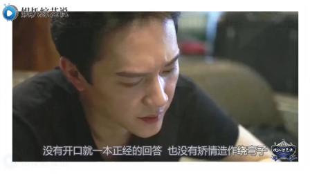 被问如何追到赵丽颖?冯绍峰8字回答笑翻众人,确定是真爱?