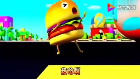 宝宝巴士:偷跑出来的汉堡,不知道交通规则,在马路上跑来跑去
