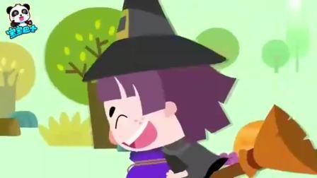 宝宝巴士:黑色的女巫出动了,她很喜欢五颜六色,就到处收集颜色