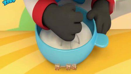 宝宝巴士:美食总动员,蛋糕装饰很好看,草莓奶油样样都不缺