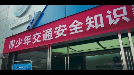 """涪陵区公安局""""争做交通安全小达人"""""""