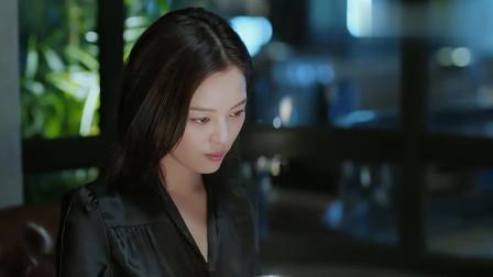 恋爱先生:宋宁宇和顾瑶的离婚事情,告一段落,约她最后吃顿饭