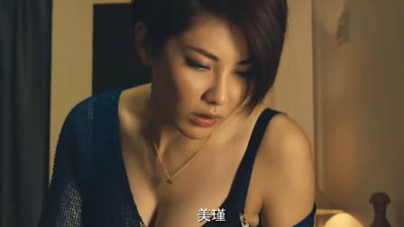 当海滴去叫美瑾的时候,发现美瑾一动不动,这是怎么了