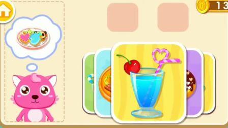 美味的饼干,创意新高度!乐乐制作冰淇淋  宝宝巴士游戏