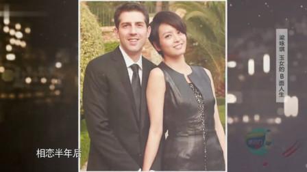 回顾:梁咏琪与郑伊健的爱情之路,如今短发依旧,为母则强!