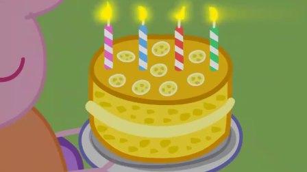 小猪佩奇:猪爸爸成功的表演了一个最受大家喜欢的魔术!生日蛋糕
