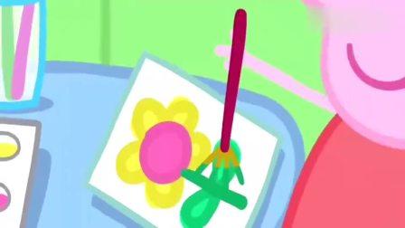 小猪佩奇:乔治佩奇学画画,佩奇教他画花朵,乔治画得不对