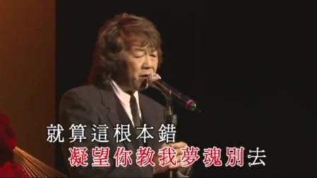 一个长得不好看的男人却唱出最美的歌曲:许冠英《痴心愿记取》,他也是林正英的最佳搭档