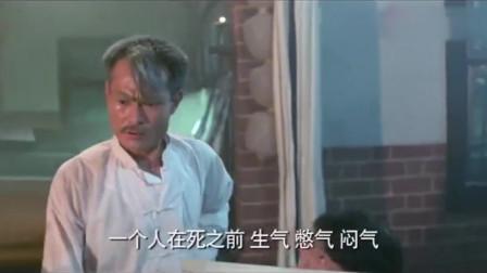 僵尸先生:老爷子死了20年都没烂,开棺一看,竟是发福了!