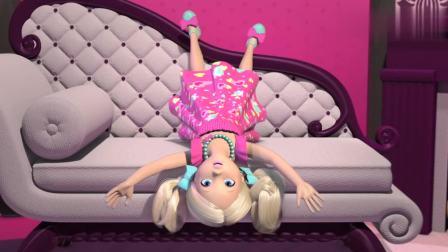 芭比之梦想豪宅:芭比和肯要去约会,小凯莉超开心,有冰淇淋吃了