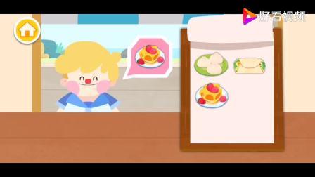 「小猪泡泡」宝宝巴士 宝宝早餐车—香喷喷蛋挞游戏