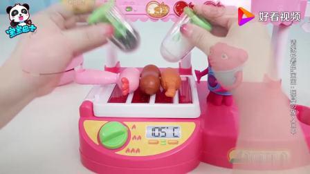 宝宝巴士玩具:河马勇闯美食街,贪吃后牙疼,妙妙帮忙治好了蛀牙
