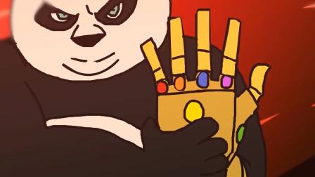 当国宝熊猫戴上无限手套后,灭霸瞬间变弟弟,可结局却惊掉我下巴