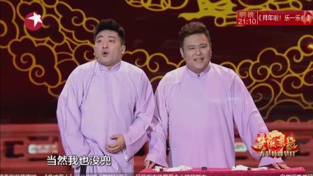 刘骥不愧是东北版的岳云鹏,这段相声包袱堪称经典,没上春晚太可惜
