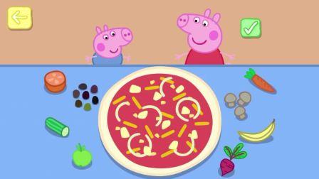 小猪佩奇:佩奇他们成功把披萨做出来了
