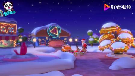 宝宝巴士:圣诞老人的驯鹿不舒服,奇妙救援队前去帮忙!