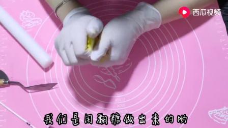 小锅教你用奶油水果做一只会放电的皮卡丘蛋糕,步骤简单一看就会