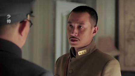少帅:张学良领队包围蒋府,把反抗的卫兵就地正法,场面太霸气