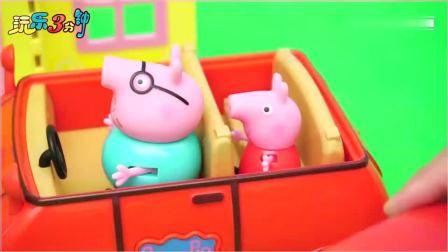 小猪佩奇去买圣诞树的儿童故事。