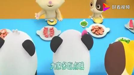 宝宝巴士:美食总动员,多吃蔬菜好处多,身体才会健康哦