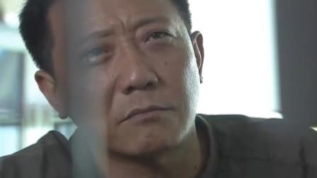 第二面:窦世勋看到刘丽华与贾凤山的合影自拍,窦世勋:多幸福啊