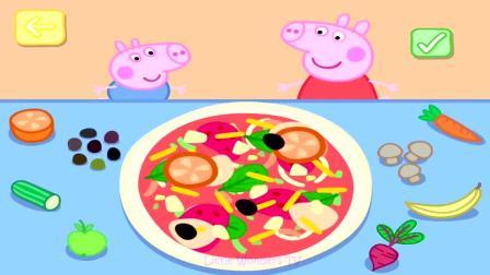 佩奇和乔治的披萨做好了 披萨要烤多久才能好呢?小猪佩奇游戏(1)