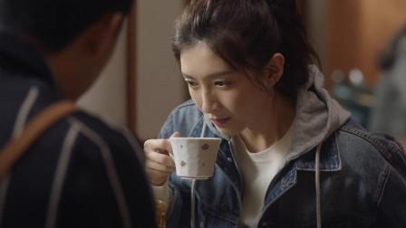 三十而已:王漫妮归来就找前男友,蹭免费咖啡喝,专属咖啡豆太浪漫了